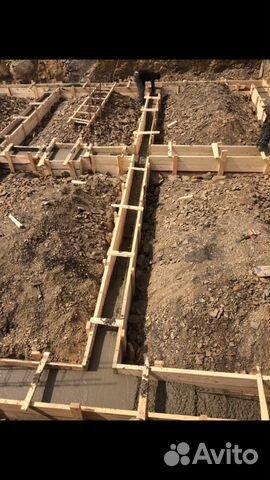 бетон иркутск хомутово