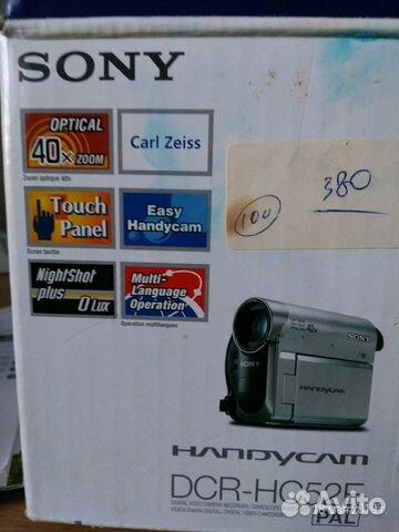 SONY HANDYCAM DCR HC52E WINDOWS 7 X64 DRIVER