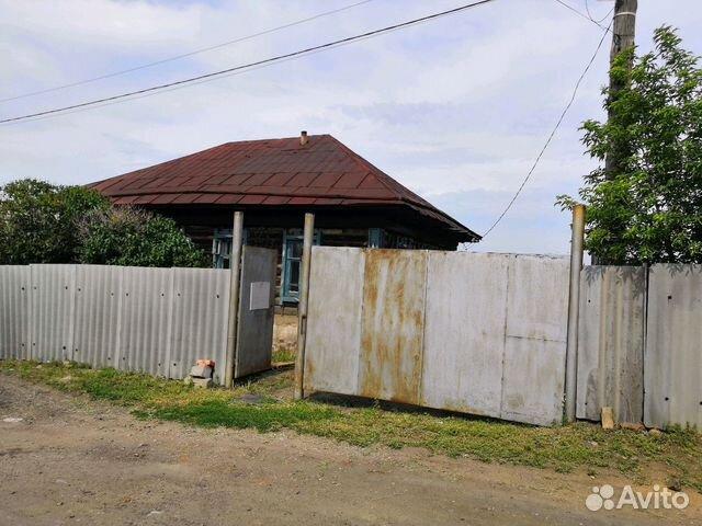 Где купить цветы в троицке челябинской области на авито