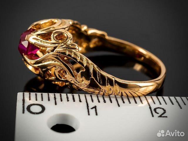 Купить золотое кольцо в ломбарде в москве автоломбард вавилова