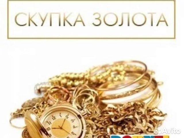 Часов тамбов скупка механические куда часы продать