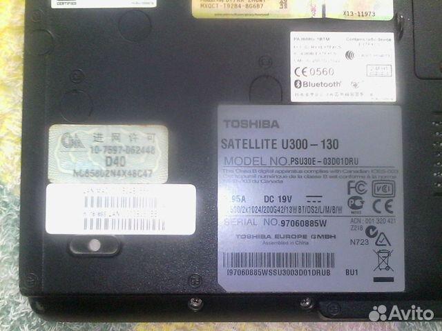 Satellite u300-130 89275086559 купить 4