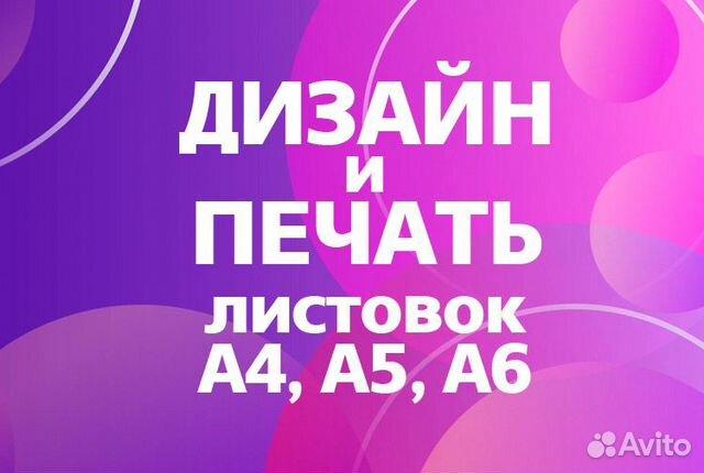 Услуги - Печать фотографий через Интернет в Новосибирской области ... | 430x640