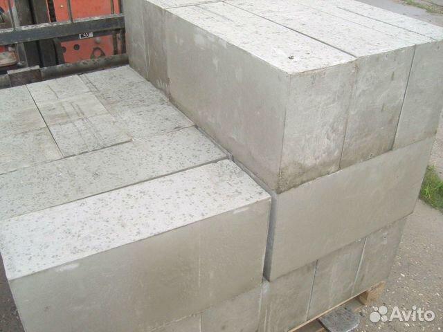 Бетон черемхово купить утеплитель по бетону