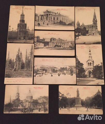 Азербайджанском, открытки шерер цена