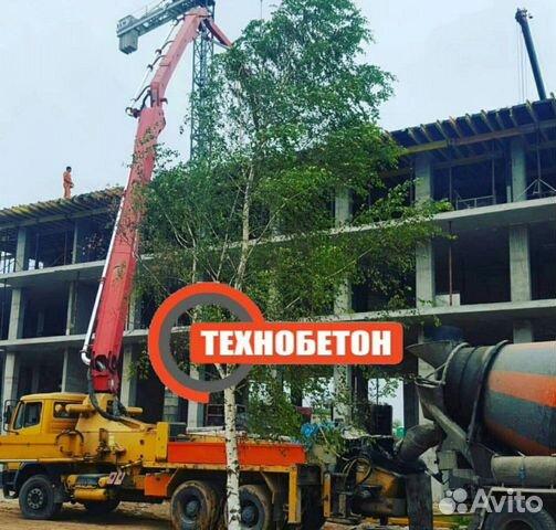 Бетон гдов купить пилки для сабельной пилы по бетону