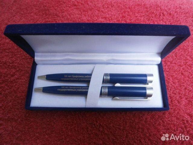 Подарочный набор 89789431511 купить 1