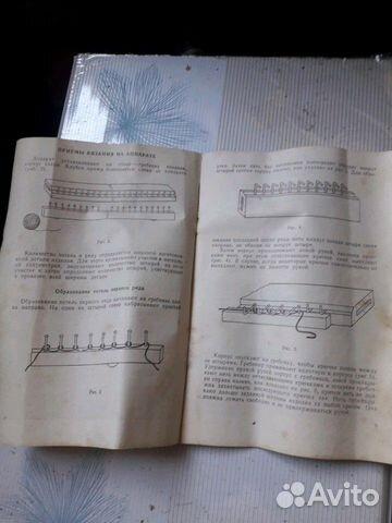 Вязальный аппарат Буковинка 5/83 1974г. г.Орел  89649200457 купить 7
