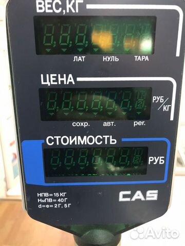 Весы торговые CAS LP-15R (VS1.6) с печатью этикето 89081405396 купить 5