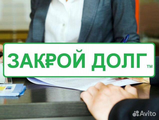 банкротство краснодарском крае