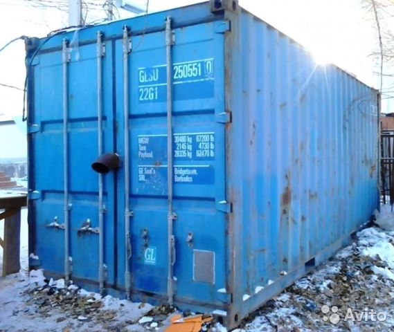 89370628016  Container 20 feet