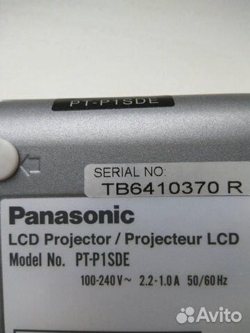 Проектор Panasonic PT-P1SDE+Экран 160х160напольный  89193505651 купить 2