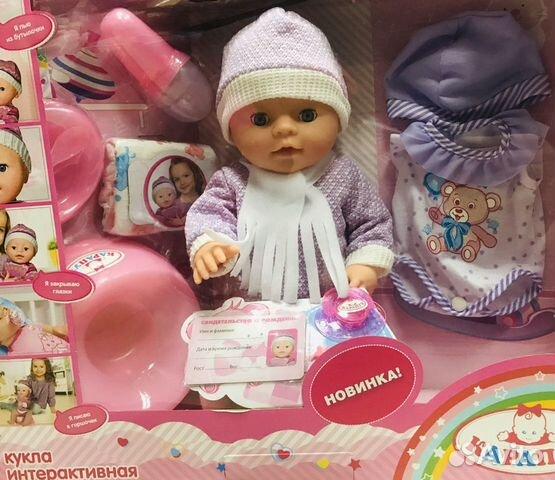Интерактивная кукла пупс с одеждой