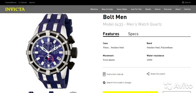Мужские часы Chronograph Invicta 6433 Обмен 89525003388 купить 10