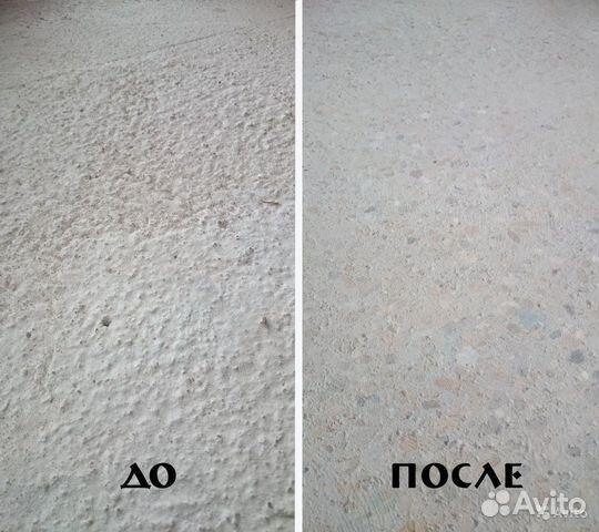 Бетона нарезка купить пневмонагнетатель для бетона