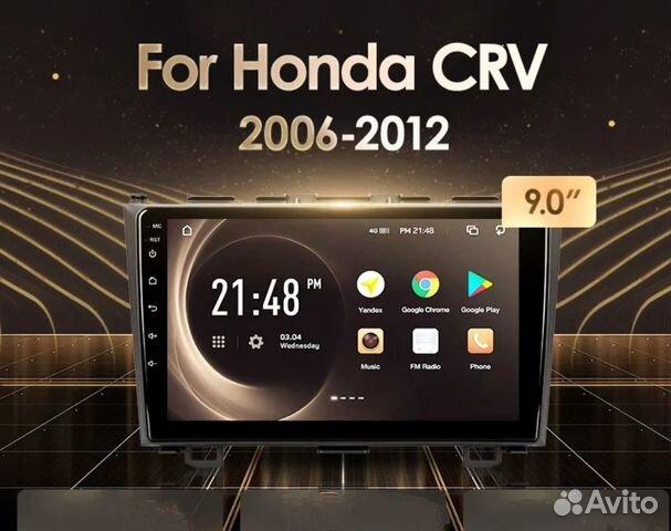 Магнитола Honda CRV 89123942557 купить 2