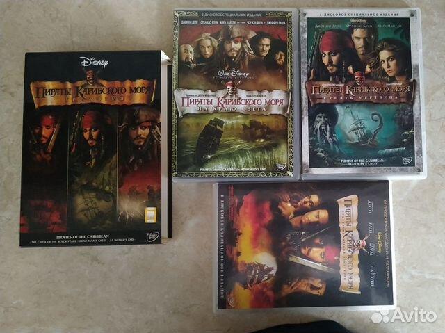 DVD-диски. Пираты Карибского моря 89284842463 купить 2