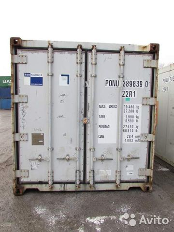 20 feet reefer Carrier, 2002 issue buy 2