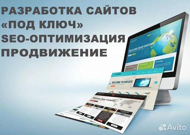 Оптимизация и разработка сайтов тип топ официальный сайт шиномонтаж