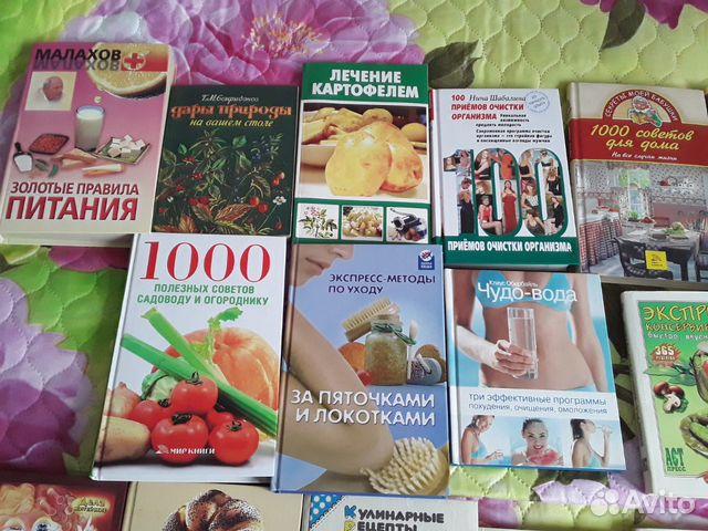 Книга  89832992663 купить 2