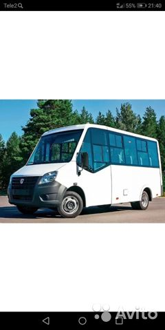 ГАЗ ГАЗель Next, 2014 89107363250 купить 2
