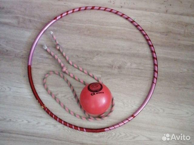 Обруч, скакалка, мяч 89179616911 купить 1