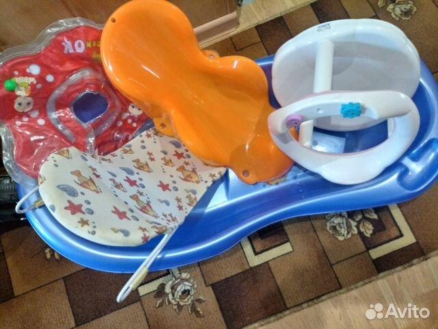 89787297371 Ванночка,круг для шеи,стульчик и две горки