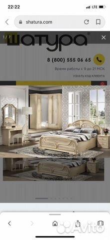Спальный гарнитур 89307443177 купить 1