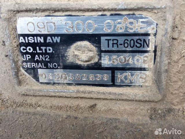 Audi q7 4l 2009 АКПП aisin tr-60sn  89068051211 купить 1