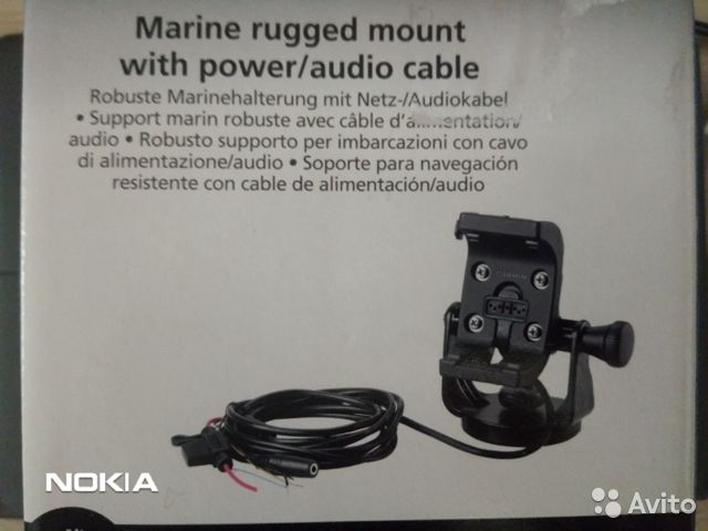 Navigator  89131696981 buy 3