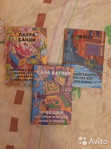 Книги  89085589906 купить 1