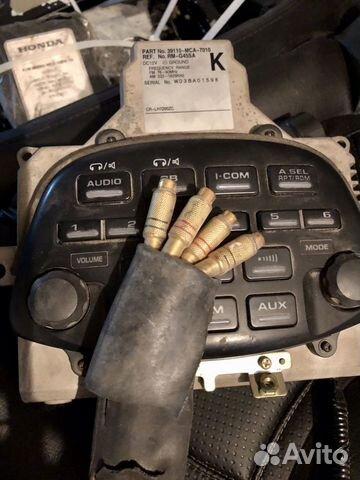 Honda GoldWing Магнитола распаянная
