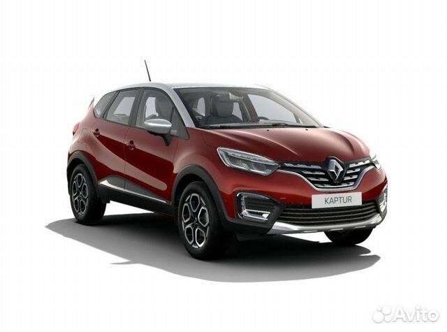 Renault Kaptur, 2020 88442989676 купить 1
