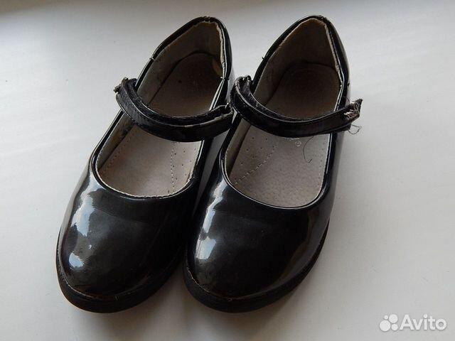 Туфли детские  89614983783 купить 1