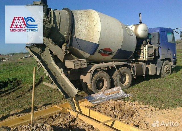 Авито купить бетон строитель бетон москва