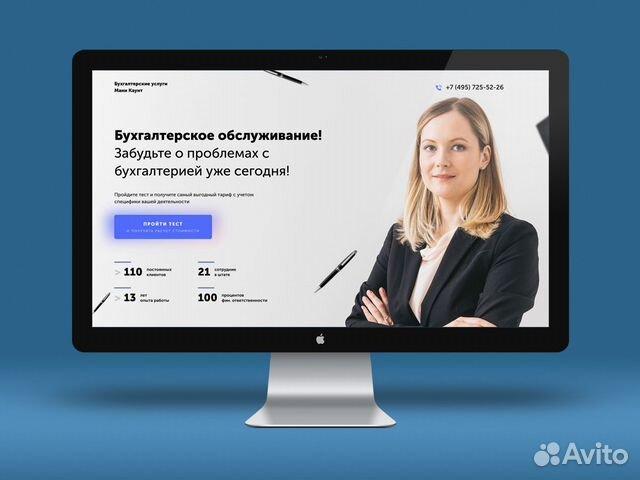 раскрутка сайта с гарантией Мценск