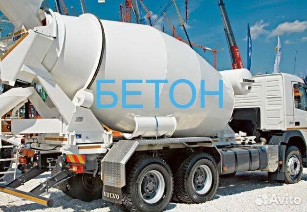 коркино бетон завод