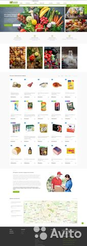 Готовый интернет-магазин продуктов питания и еды  89676082788 купить 3