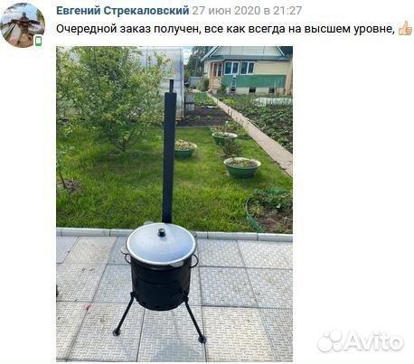 Узбекский чугунный казан 2,5 л. Казаны с доставкой  купить 8