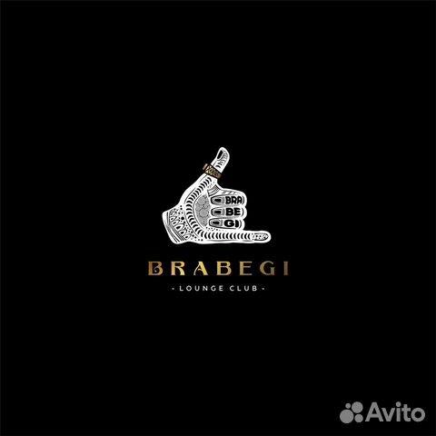 Бар Brabegi  89181922892 купить 2