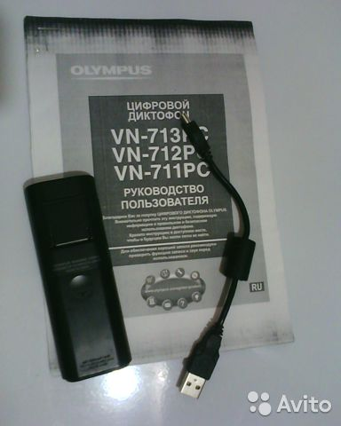 The recorder  89781288043 buy 3