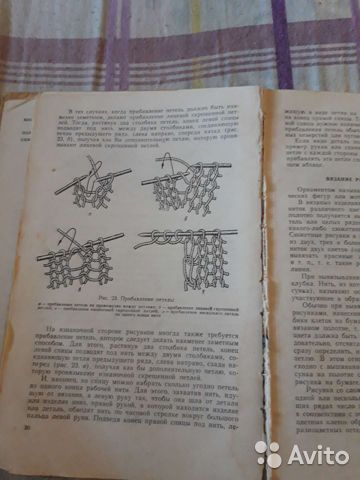 Книга Вязание на спицах 1961г  89174138451 купить 3