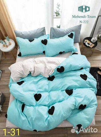 Ткань для постельного белья купить саратов бисер дубровка