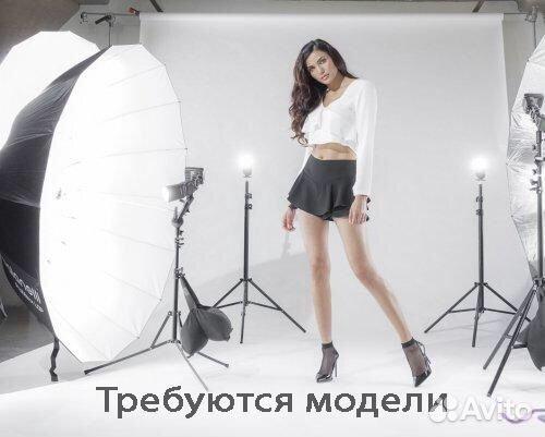 Работа фотомоделью спб без опыта заработать моделью онлайн в заводоуковск