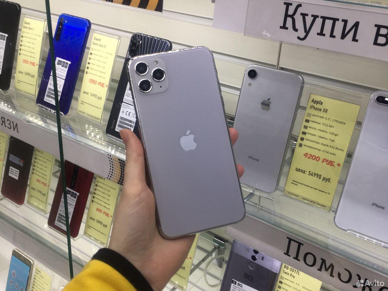 iPhone 11 pro max white (рассрочка)