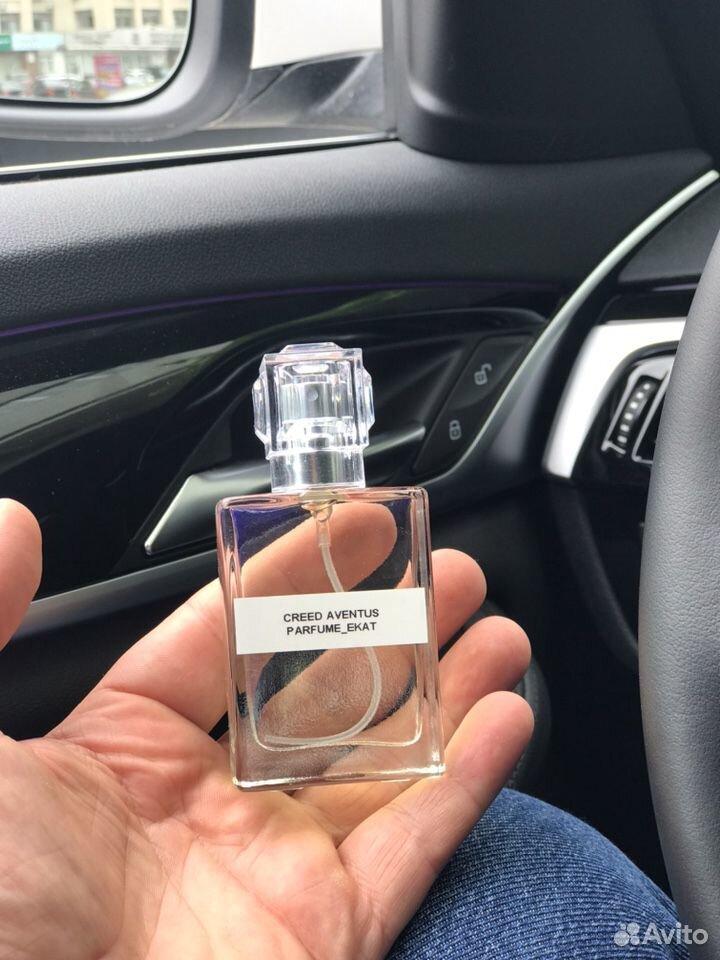 Разливная парфюмерия  89623238555 купить 1
