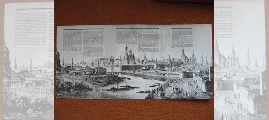Продать открытки старые в москве на ленинском, красивое объявление