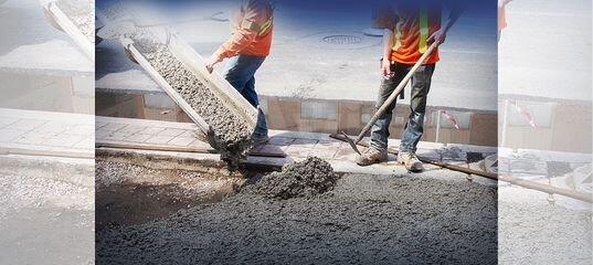 Цена цементного раствора в ярославле цена разбить бетон