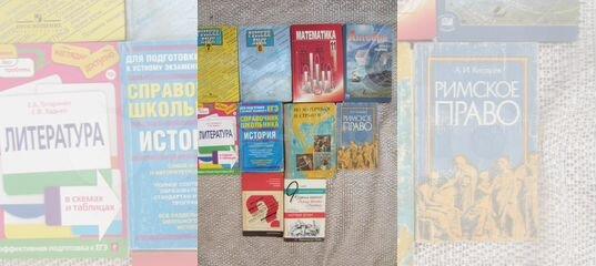 Алгебра 9 класс 2012 мордкович задачник скачать бесплатно pdf.
