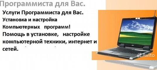 Услуги программиста по1с ставрополь форум обновления для 1с